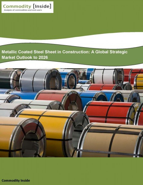 construction-steel_commodity-inside
