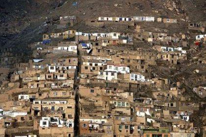 Afghanistan Cement Market
