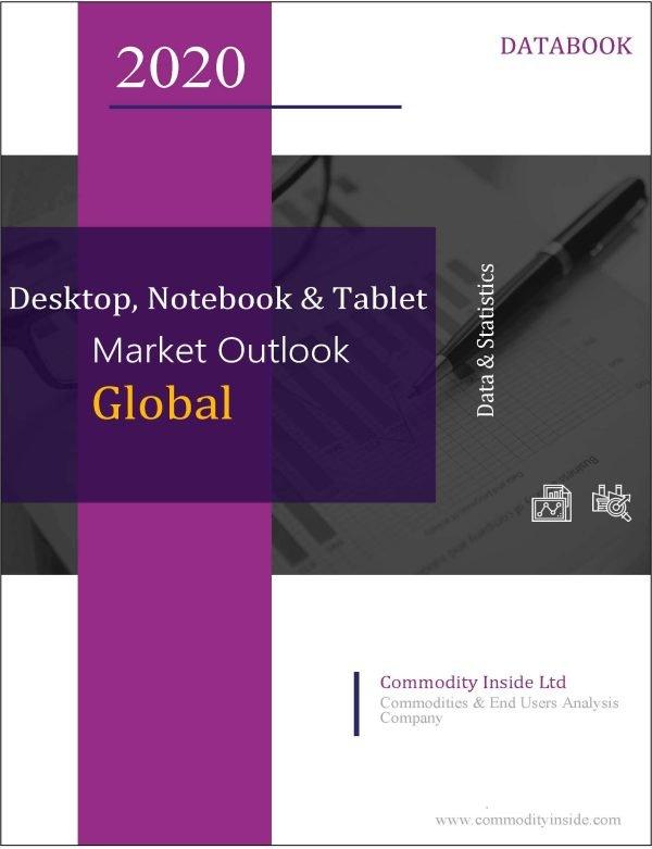 PC Market Outlook Databook